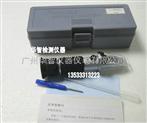广州批发HZ-8T乙二醇浓度计