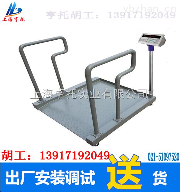 300kg计重轮椅电子秤医院专用