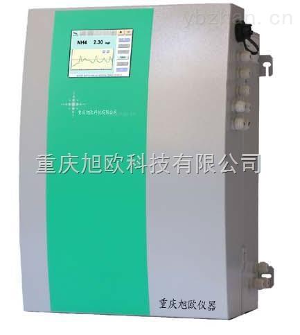 XO-NH3-重慶、成都、貴州污水氨氮在線監測儀器