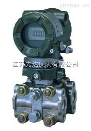 原装正品重庆横河EJA120A微差压变送器