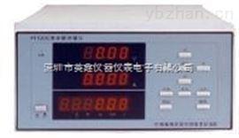 威博PF120C 电能量电参数测试仪