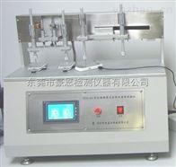 平板電腦觸摸屏劃線點擊試驗機