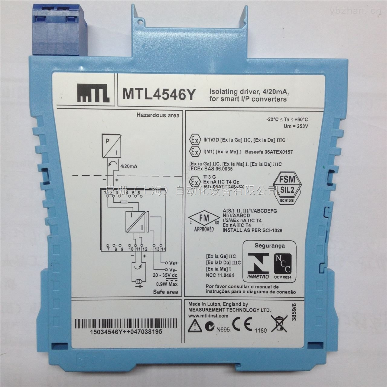 安全栅MTL4546Y