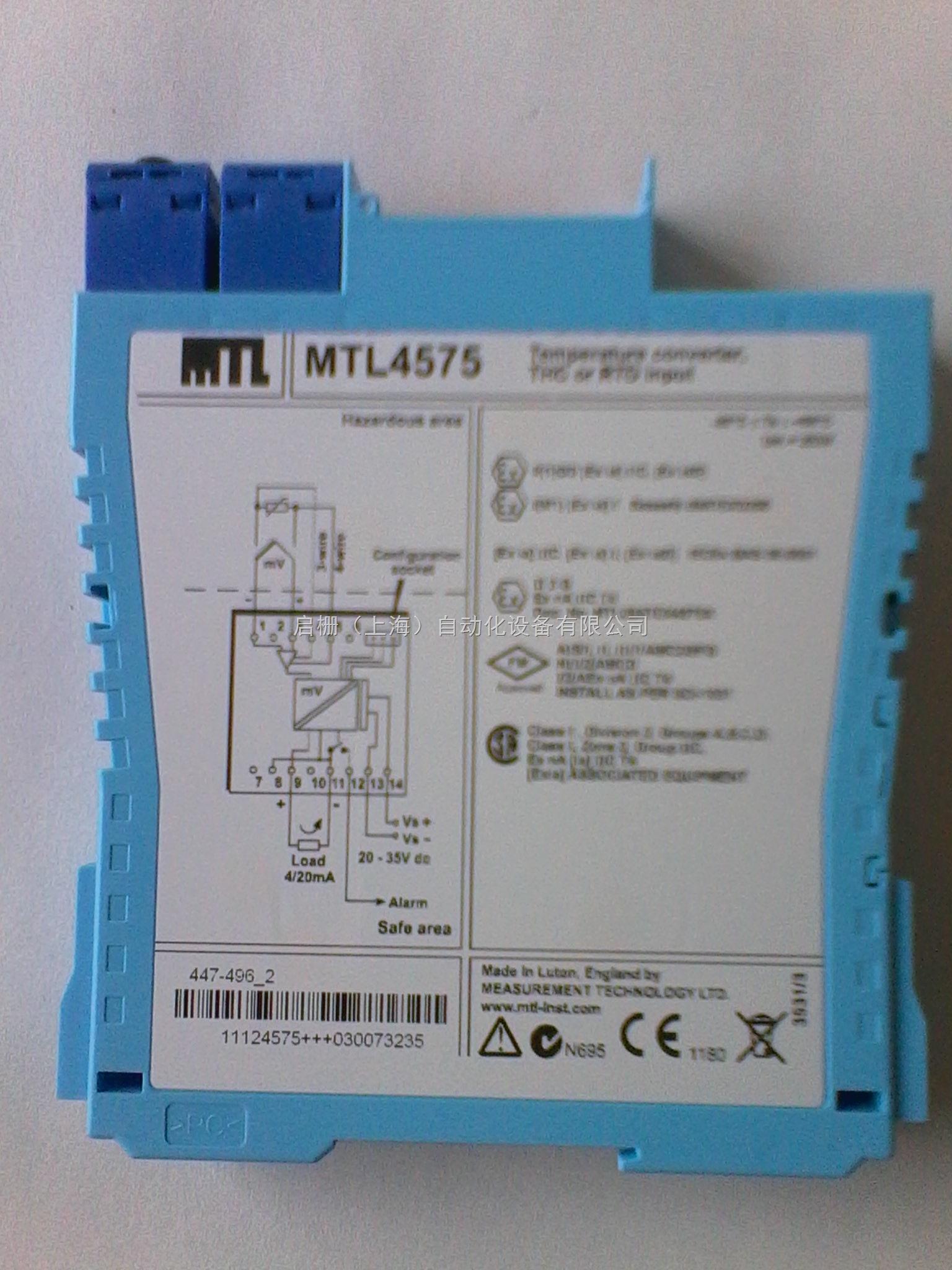 MTL4575温度隔离栅