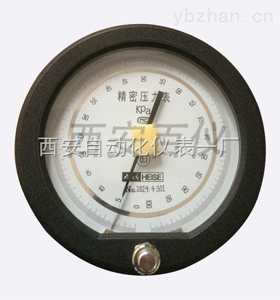CMM--高精度精密压力表