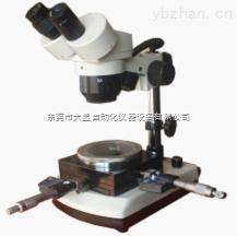 DX8569數顯光學測量顯微鏡