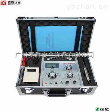 EPX-7500遠程金屬探測儀器