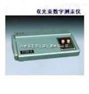 双光束数显测汞仪/