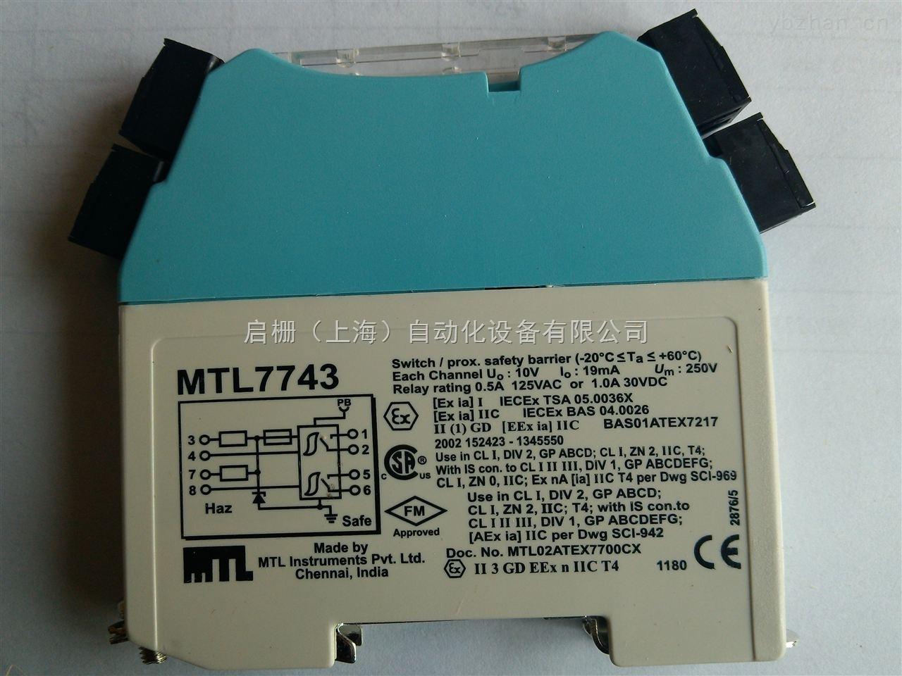 MTL齐纳式安全栅-MTL7743