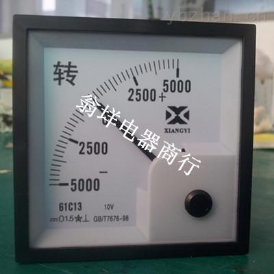 51C6-M/S轉速表 電機速度表 10V