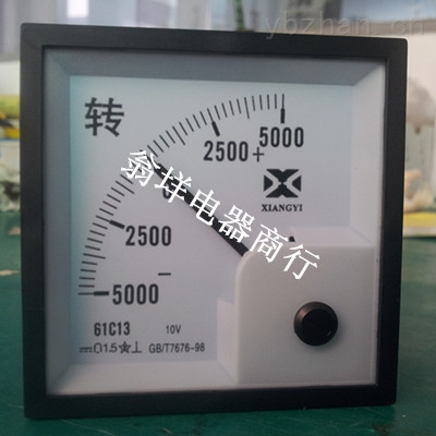 51C6-M/S转速表 电机速度表 10V