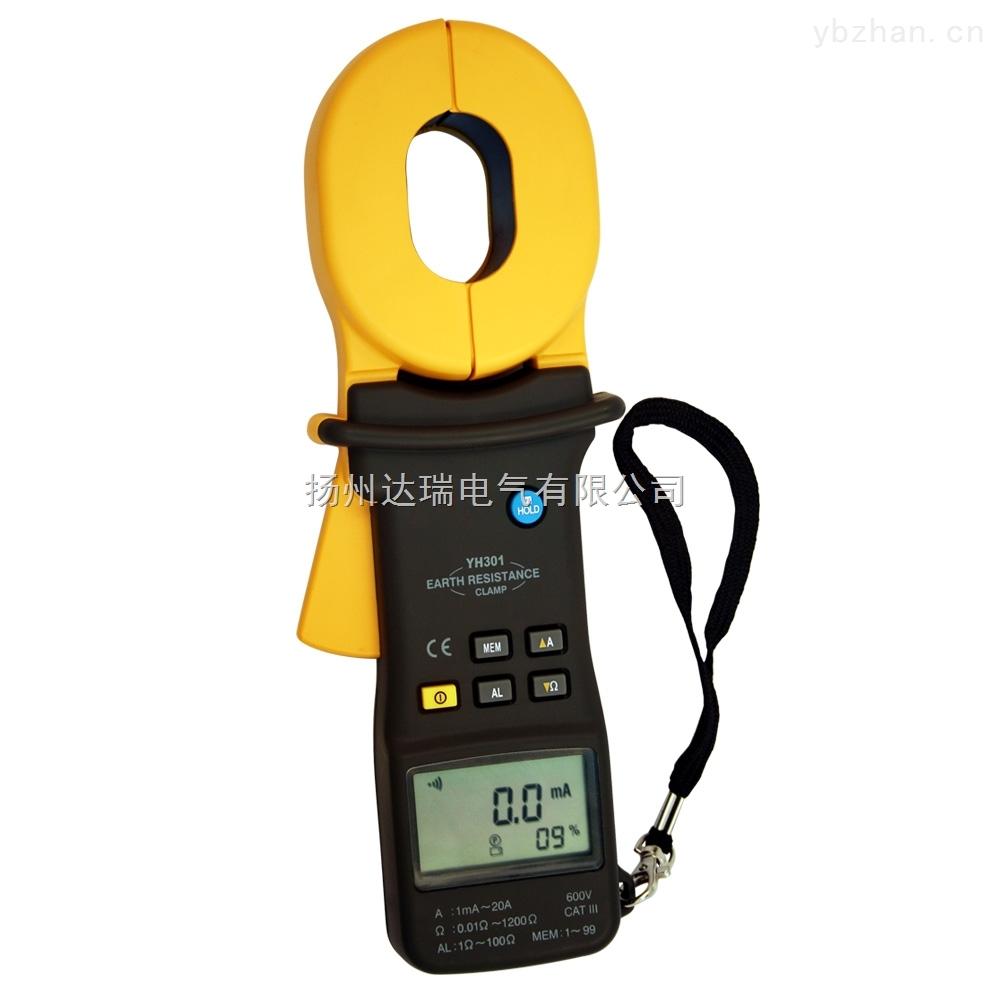仪器还能测量接地系统的泄漏电流和中性线电流