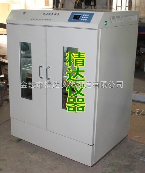 HZQ-X700C-大型数显双层恒温振荡培养箱