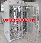 MJX-150A智能霉菌培养箱