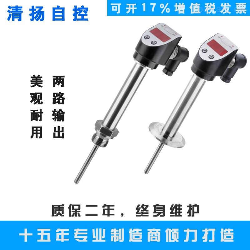 由热电阻与温度变送器模块组成,采用二线制方式,带有非线性校正 电路