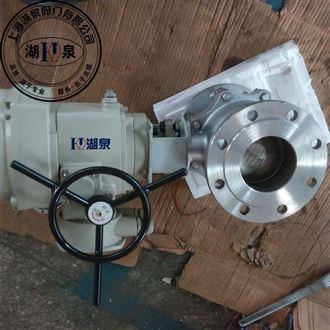 法兰电动高压铸钢球阀