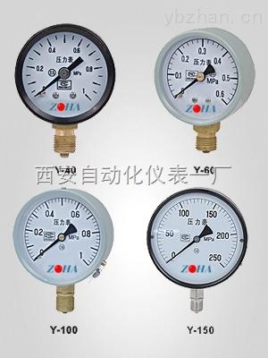 一般压力表,普通压力表,西安压力表