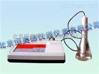 臺式氨氮測定儀/