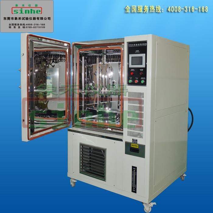 郑州高低温箱多少钱 厂家促销价格 恒温恒湿老化试验箱 全国包邮