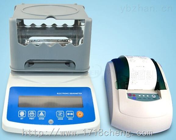 封蠟法測試吸水性固體密度計