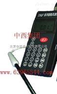 热球式风速仪ZRQF-F3
