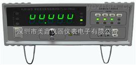 奋乐FL2512B直流低电阻测量仪  直流电阻快速测试仪