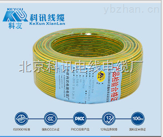 16平方电线报价 BVR16塑铜线报价
