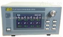 多路温湿度巡检仪  温度记录仪