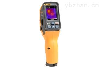 Fluke VT04-回收仪器信息:大量?#23637;篎luke VT04可视红外测温仪