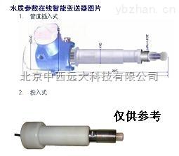 型号:BDZ3-3200-水质在线氯离子检测仪(可做成插入式或投入式) 型号:BDZ3-3200
