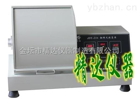 JDY-Z10-恒温翻转式振荡器厂家直销