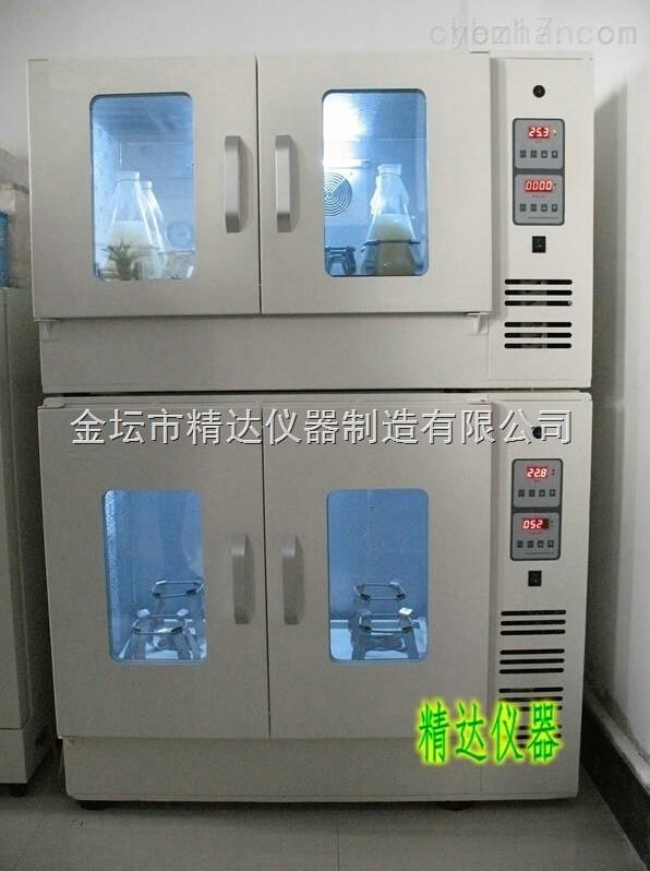 组合式全温度振荡培养箱(小容量)