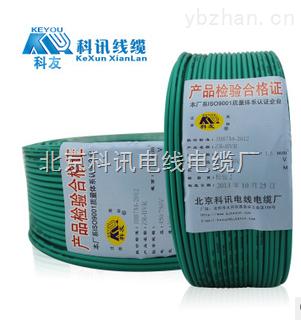 25平方电线价格 BVR25塑铜线价格