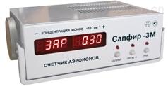 3M-俄罗斯进口雁塔3M高精度空气正负离子检测仪