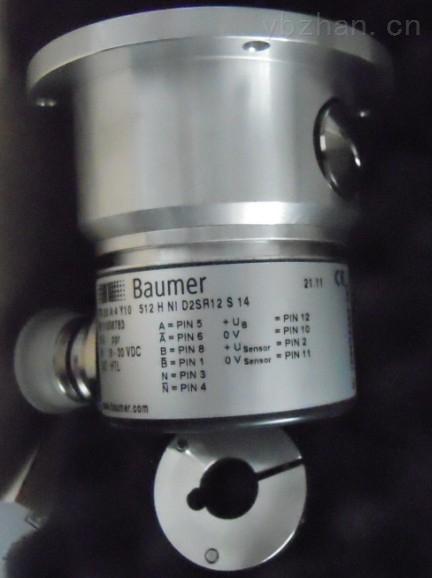 BAUMER XA080MCYQS6SJHAYY编码器