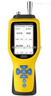 MOT500-CH4-IR在線式紅外甲烷檢測儀