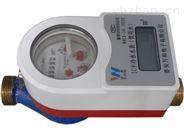 材质环保/IC卡智能/预付费热水表