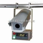 門式紅外測溫儀 型號:SGLT-03