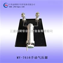 手动气压泵 手动气压源 压力仪表*