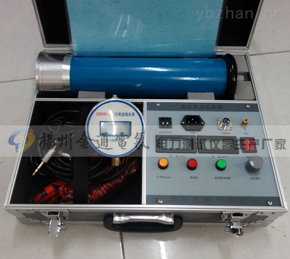 ZGF-40kV/4mA直流高压发生器