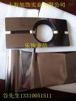 供应标牌烫金纸,面板烫金纸,塑料机壳烫金纸