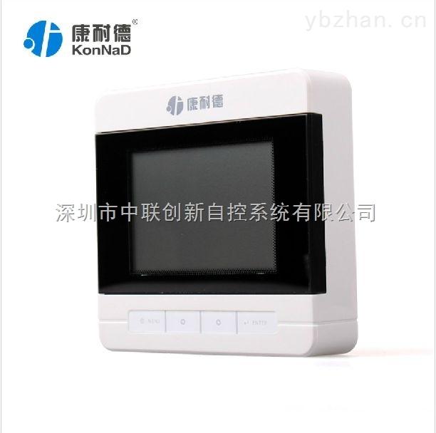 工业级温湿度传感器