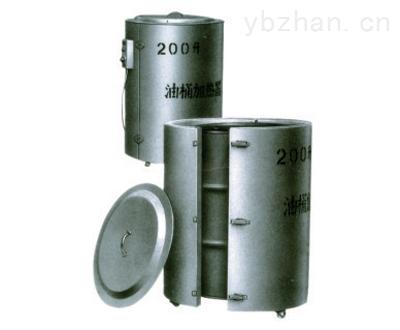 11 【简单介绍】油桶加热器,是普遍使用的国际标准200l油桶的专用加热