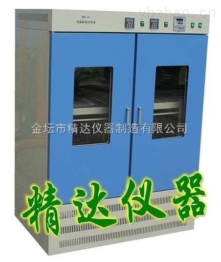 低温生化培养箱厂家/供应商