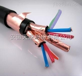 CHVV90/DA24*2*0.5船用通讯电缆