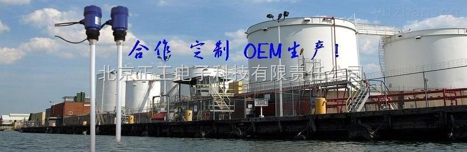 油水双界面液位测量仪