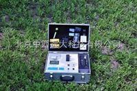 多功能土壤测试仪 TRF-2B