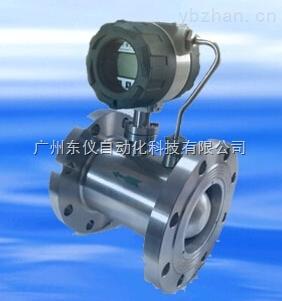 液体智能型涡轮流量计