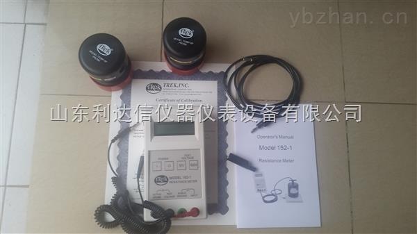重锤数显表面电阻测试/表面电阻测试仪