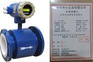 滁州酸性污水流量計